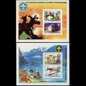 NICARAGUA 1975 - Scott# C883A-B S/S Scouts NH