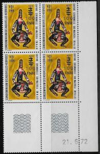 NEW HEBRIDES (FRENCH) UNISSUED 1977 100f on 3f LOCAL OVPT DEFINITIVE MNH BLK 4