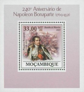 Mozambique Napoleon Bonaparte Waterloo Battle Mini Sov. Sheet MNH