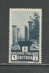 Eritrea Scott catalogue # 164 Unused HR See Desc