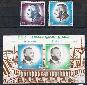 Egypt - 858 & 859 MLH + 860 MNH  SS -  Lot 1218113