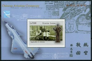 Sierra Leone Stamps 2009 MNH Chinese Aviation Centenary Aeropex Feng Ru 1v S/S