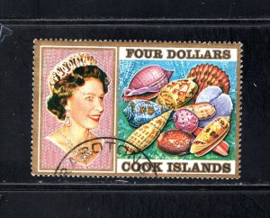 Cook Islands, Scott 399,   VF, Used, Queen and Shells, CV $ 5.50   ..... 1500158