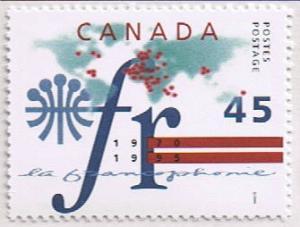 Canada Mint VF-NH #1589 La Francophonie