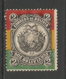 BOLIVIA 54 MOG ARMS Y284