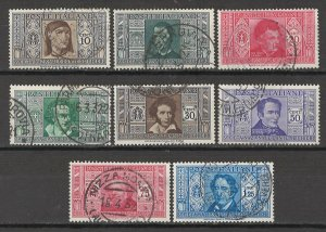 COLLECTION LOT # 5743 ITALY #268-75 1932 CV+$20