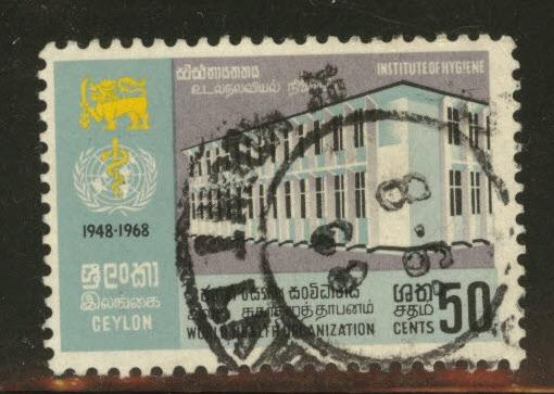 Ceylon Scott 416 Used 1968 stamp
