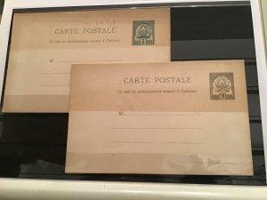 Tunisia unused vintage stationary Post Cards  R21688