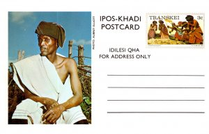 Transkei, Government Postal Card
