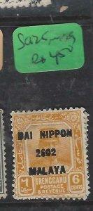 MALAYA JAPANESE OCCUPATION TRENGGANU  (PP0105B) DN 6C  SG J125  MNG