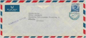 65187 - ETHIOPIA - POSTAL HISTORY -   COVER to ITALY 1955 - ASMARA blue postmark