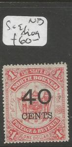 North Borneo SG 91 MOG (3cwt)