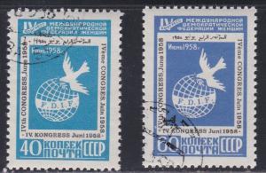 Russia # 2064-2065, Globe & Dove, CTO