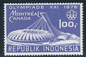 Indonesia - Montreal Olympic Games MNH Stamp (1976)