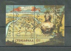 Serbia and Montenegro 2003  Serbian Fila XIII Philatelic Exhib BLOCK MNH