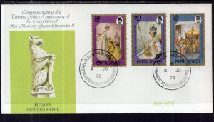 Brunei 229-231 Queen Elizabeth II Silver Jubilee Fleetwood U/A FDC
