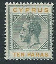 Cyprus SG 86 Mint UnHinged