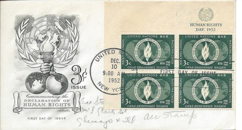 United Nations, 13, 3c Human Rights MI Block of 4, **Used**
