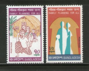 Bangladesh 1974 Family Planning Health Sc 86-87 MNH # 754
