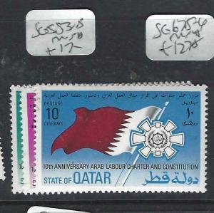 QATAR  (P1306B)   SG553-5   MNH