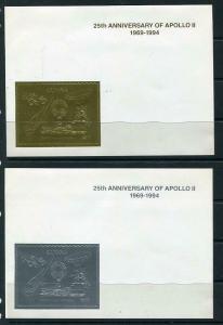 Guyana White Border Perf. 2 Sheets Gold and Silver foil Apollo II MNH RARE 5426