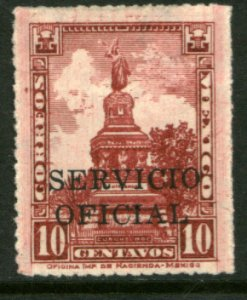 MEXICO O203, 10¢ OFFICIAL. CUAUHTEMOC MONUMENT. UNUSED, H OG. F-VF.
