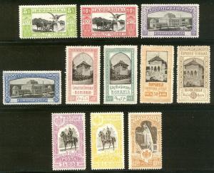 ROMANIA #196-206 Mint NH - 1906 Exposition Set