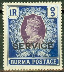 Burma O24 mint CV $20