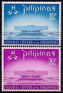 Philippines MNH 1041-2 Cultural Center Manila