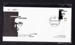 LEBANON- LIBAN FDC SC# 769 WOMEN IN POWER FIRST DAY COVER