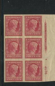 1909 US Stamp #368 Mint Never Hinged VF Plate No. 4976 Imprint Star Block of 6
