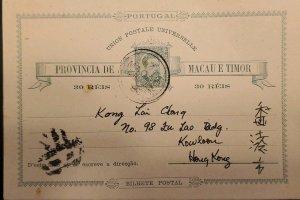 O) MACAO, KING CARLOS, POSTAL STATIONERY CIRCULATED TO HONG KONG, XF