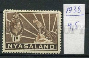 265298 NYASALAND 1938 year MINT stamp cheetah