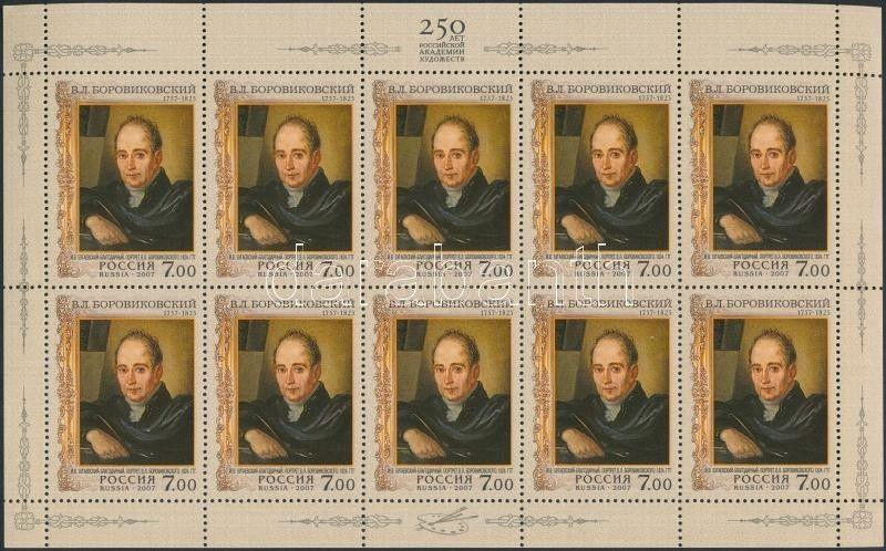 Russia stamp Painting minisheet set MNH 2007 Mi 1411-1412 WS195492
