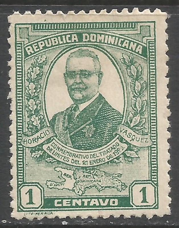 DOMINICAN REPUBLIC 250 MOG R18