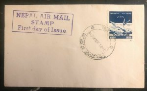 1958 Nepal First Day Cover FDC TEN PAISH Airmail Issue Stamp