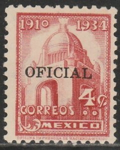 MEXICO O226, 4¢ OFFICIAL. Mint, NH. VF.