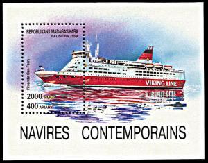 Madagascar MNH S/S 1255 Ferry Ship SCV 3.25