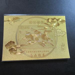 Taiwan Stamp  (Gold Foil ) 2014 New Year Greeting - Horse MNH