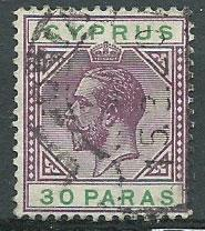 Cyprus SG 76   Used short perfs