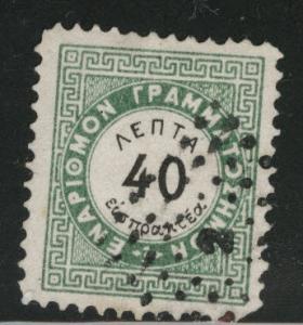 GREECE Scott J6 Used postage duel stamp margin tear at top