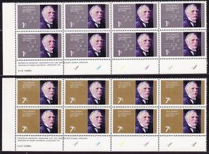 NEW ZEALAND 1971 Lord Rutherford set plate / imprint blocks of 8 MNH........3186
