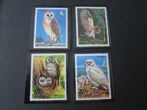 North Korea 2006 Sc 4630-3 Bird set MNH