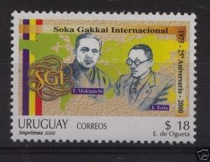 SOKA GAKKAI SGI soka gakkai buddhism Sensei Ikeda URUGUAY Sc#1880 MNH STAMP cv$6