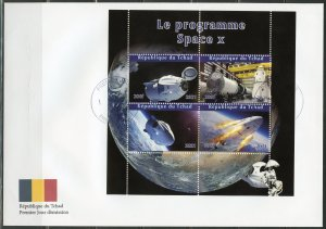 CHAD  2021 THE SPACE X PROGRAM  SHEET  FIRST DAY COVER