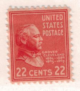 United States Scott #827, Mint Light Hinge Marks MLH, Grover Cleveland Portra...