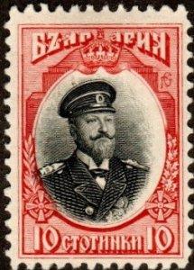 Bulgaria 93 - Mint-H - 10s Tsar Ferdinand (1911) (cv $2.80))