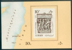 LEBANON STAMPS - LIBAN MNH SC# C555a RUINS OF TYR IMPERF.  S/S