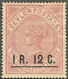 Ceylon 1885 QV 1r.12 on 2r.50 Dull Rose MH - See Notes