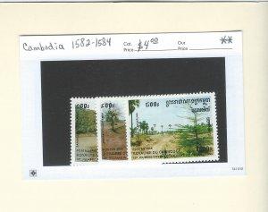 Cambodia  1582-1584  MNH